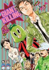 [42巻] GIANT KILLING