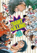 [46巻] GIANT KILLING