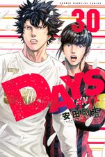 [30巻] DAYS