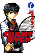 [1巻] GIANT STEP