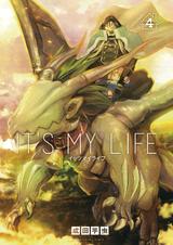 [4巻] IT'S MY LIFE