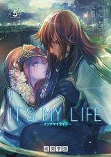 [5巻] IT'S MY LIFE
