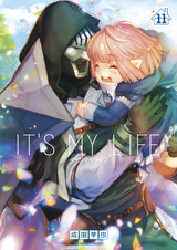 [11巻] IT'S MY LIFE