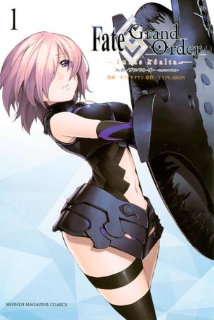 [1巻] Fate/Grand Order-turas realta-