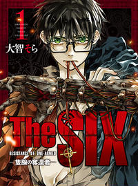 The SIX-隻腕の奪還者-