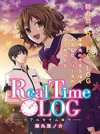 RealTime-LOG