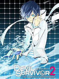DEVIL SURVIVOR2 the ANIMATION