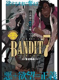BANDIT7