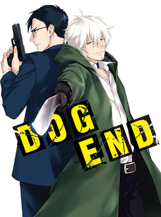 DOG END - Raw Chapter 20.5